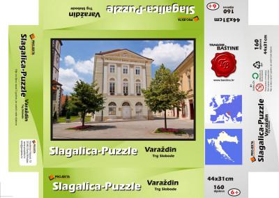 0151_Varazdin_Trg-Slobode_resize