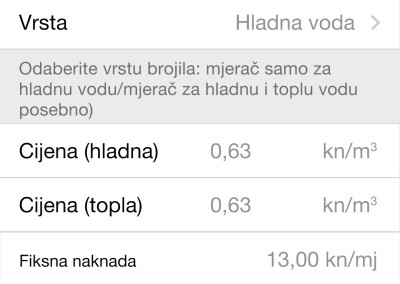 dodaj_novo_novo_brojilo_voda